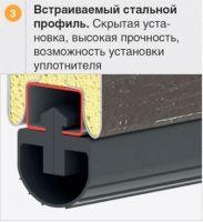 gv_construct_07